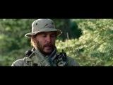 Уцелевший  Lone Survivor (трейлер)