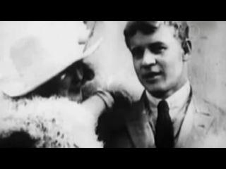 Сергей Есенин и Айседора Дункан, ролик 1 (документальные кадры, 1922 г.)